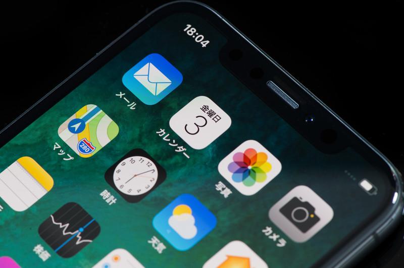 【浮気調査されてない?】監視アプリがスマホに入っているか確認する方法