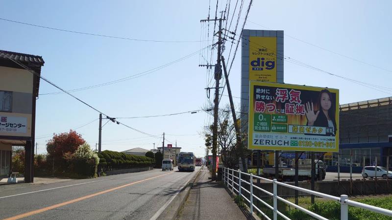 佐賀市 光法信号 総合探偵社ZERUCH(ゼルク)看板