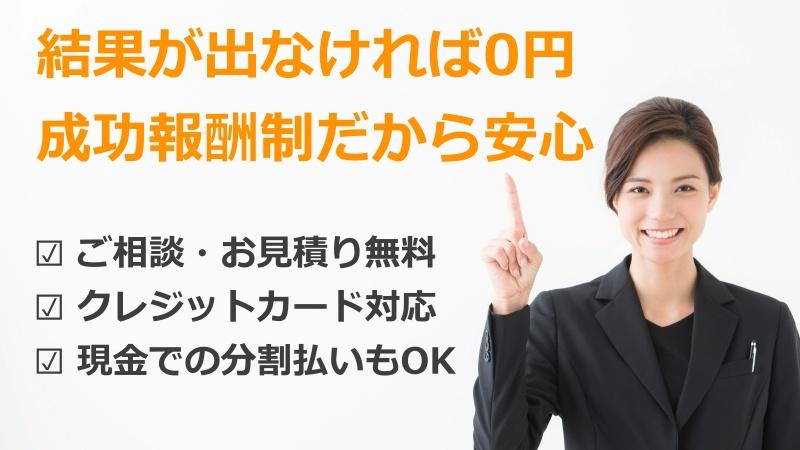 uwaki-check-005