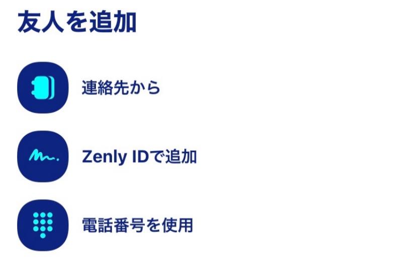 zenry-friend-004